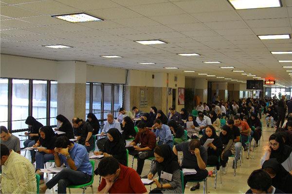 زمان اعلام نتایج نهایی آزمون های دانشنامه پزشکی 98